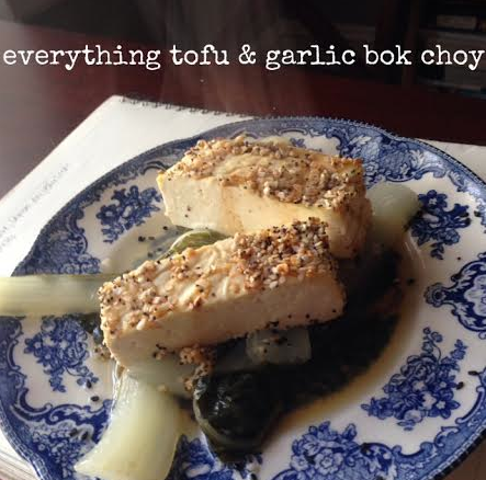 everything tofu + bok chou